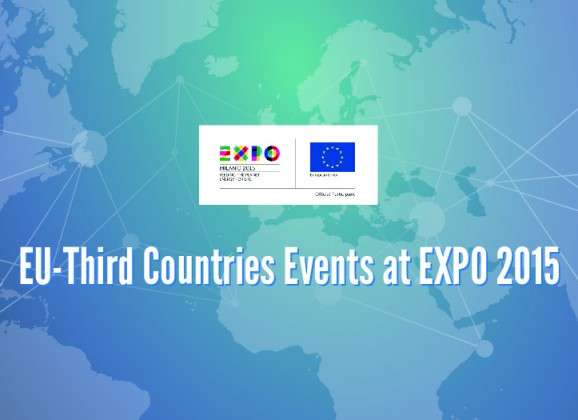 eu-expo-china_logo.jpg